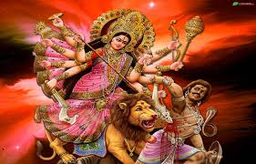 download durga
