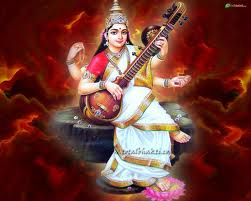 download maa saraswati